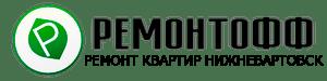Ремонт квартир в Нижневартовске